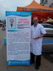 Marketing the hospital chiropractic department, complete with Chinese banner.