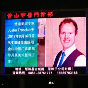 JinShanZhongYiGuang tcm and chiropractic clinic in SuiYang put me on e- billboard