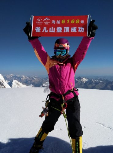 JingJing JJ Zhao office manager climbed 20236 ft mountain and yoga lover